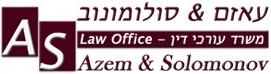 פשיטת רגל , סולומונוב & עאזם - משרד עורכי דין